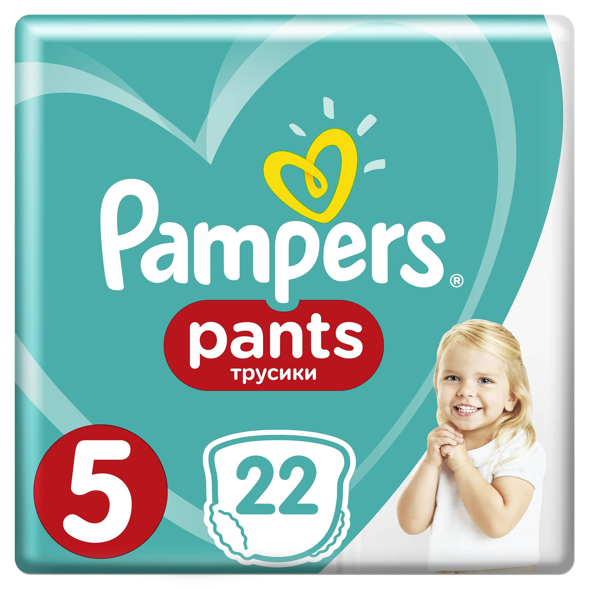 Scutece Pampers Active Baby nr. 5, 12-17 kg | 22 bucati